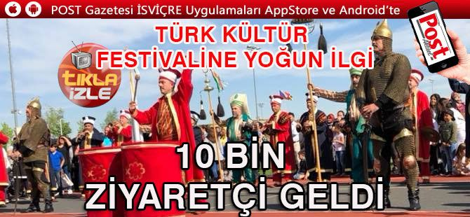 İTDV TÜRK KÜLTÜR FESTİVALİ