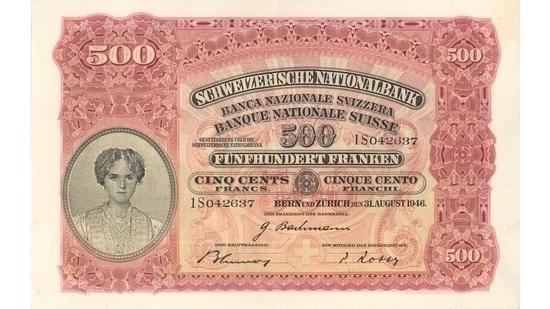 İSVİÇRE FRANKININ TÜM BANKNOTLARI galerisi resim 31