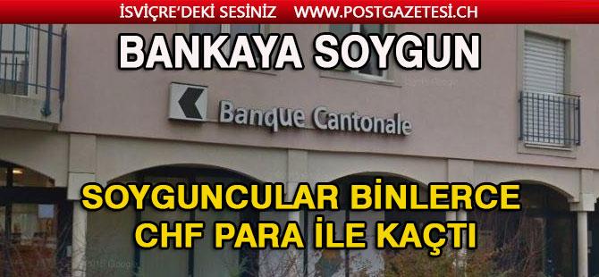 SOYGUNCULAR KAÇTI / POLİS GÖRGÜ TANIKLARI ARIYOR