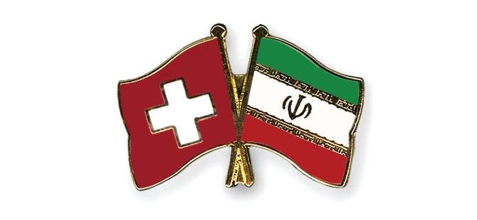 İsviçre, İran'a yaptırımları hafifletecek