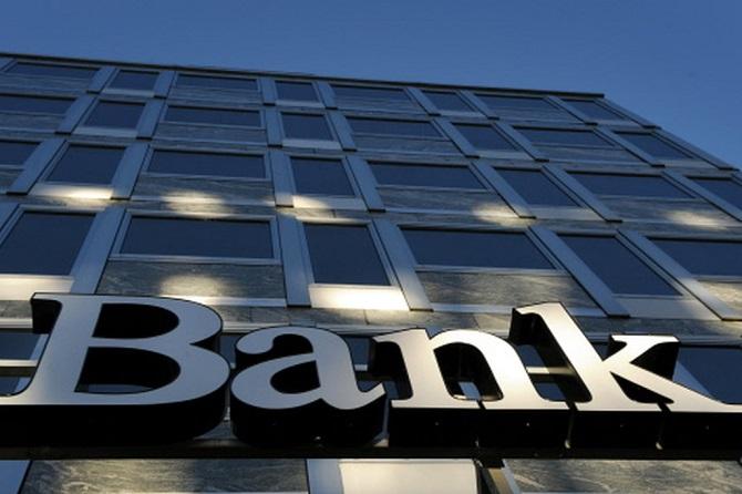 İsviçre'den 7 bankaya soruşturma