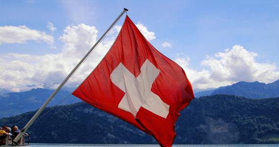 Dünya servetinin yüzde 25'i İsviçreden yönetiliyor