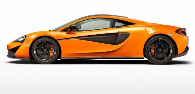 McLaren'ın ilk spor serisi modeli 570S Coupe