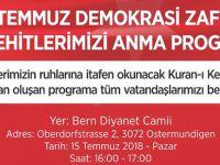 15 Temmuz Demokrasi Zaferi ve Şehitlerimizi Anma Programı Hakkında Duyuru