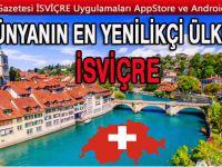 Dünyanın en yenilikçi ülkesi: İsviçre