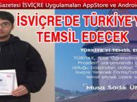 Kartal İHL, İsviçre'de Türkiye'yi temsil edecek